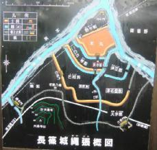 長篠城縄張り図