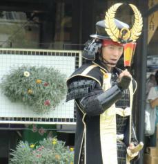 長トラ誕生祭1名古屋おもてなし武将隊徳川家康
