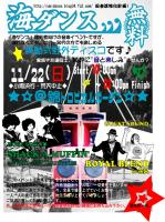 2009.11フライヤーweb