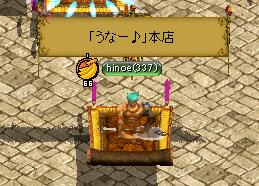復(´・∀・`)活!
