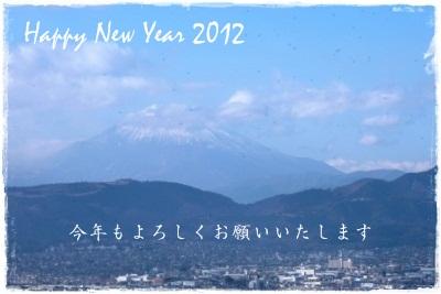 20120101_01.jpg