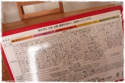20120123_09.jpg