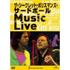 「ザ・シークレット・ポリスマンズ・サードボール MUSIC LIVE」