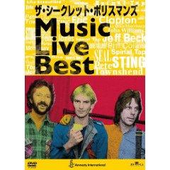 「ザ・シークレット・ポリスマンズ MUSIC LIVE BEST」