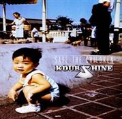 K DUB SHINE「SAVE THE CHILDREN」