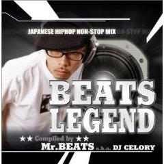 Mr.BEATS a.k.a. DJ CELORY「Beats Legend」