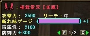 kyoukatsumi.jpeg