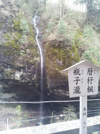 榛名山参道13(瓶水滝01)