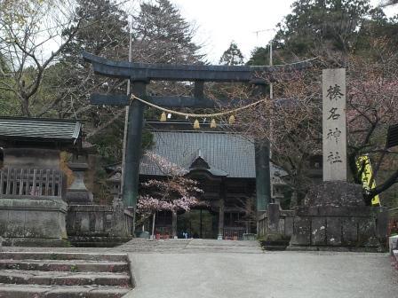 榛名山神社正門