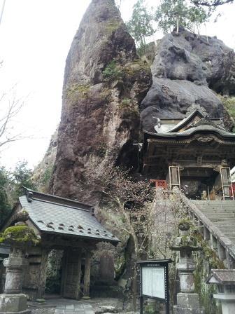 榛名山神社参道18(双龍門)