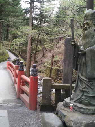 榛名山神社参道01
