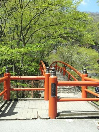 河鹿橋02