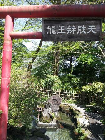 水沢観音17(弁財天02)