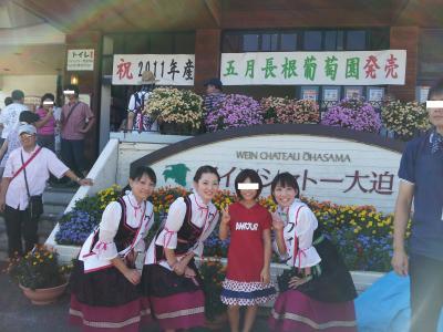 20120916_131052_convert_20120917144525.jpg