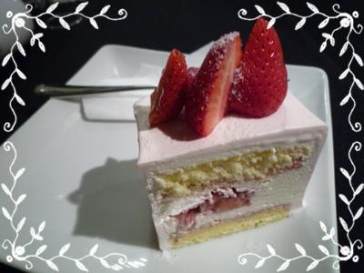 cake2_20100627224807.jpg