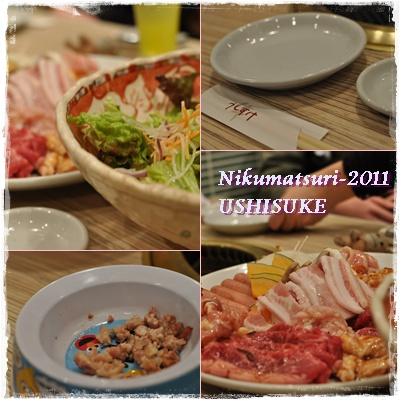niku-2011-3.jpg