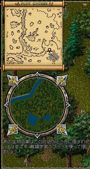 コレ、地図スキル使って「地図の書き戻し」と言うか「地図の拡大縮小」が出来れば良いですのにね?