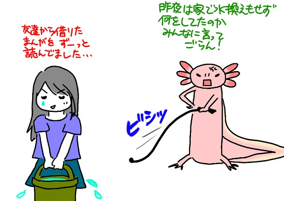 20110706roudou_fc2.jpg