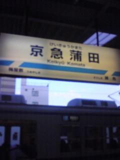 20091012161623
