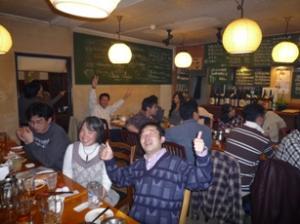 20091128_01.jpg