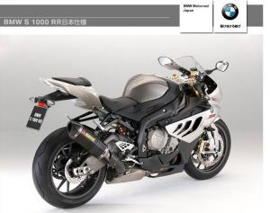 BMW S100RR_02
