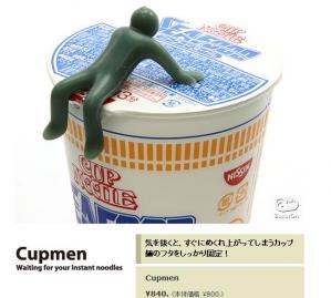 CUPMEN.jpg