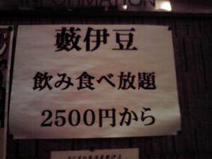 F1000424.jpg