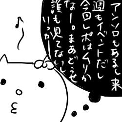 100329_1.jpg