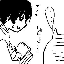 100329_10.jpg