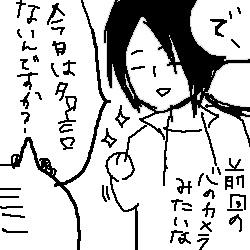 100329_11.jpg
