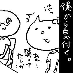 100329_4.jpg