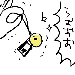 100408_11.jpg