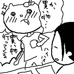 100408_3.jpg
