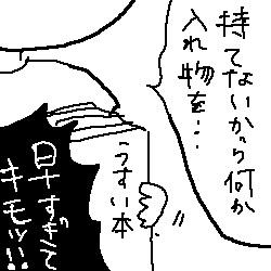 100408_6.jpg