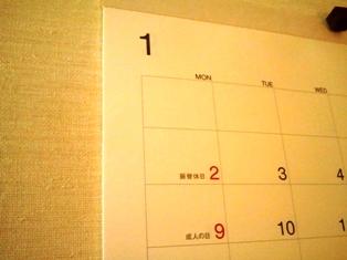 カレンダー月曜