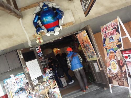 駄菓子屋館1
