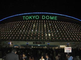 東京ドームだよ~