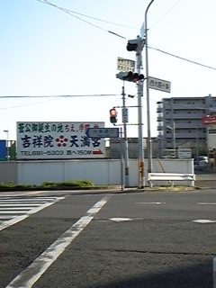 20091020022754.jpg