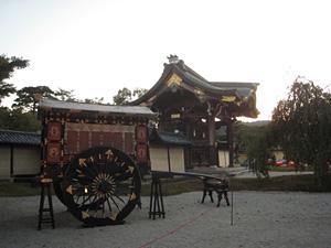 kangethu_091005_2.jpg