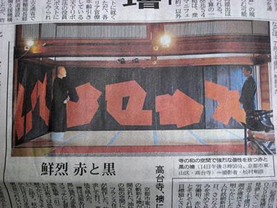 koudaiji_091018.jpg