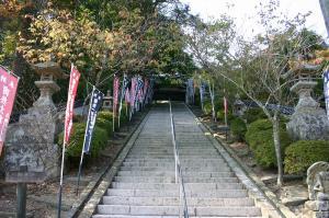「出雲・松江旅行」2009.10.28.、「一畑薬師」、2