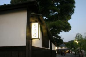 「倉敷美観地区、夕景散策」、2009.10.29.、8