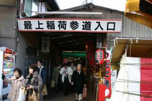 2010.1.「初詣」、「最上稲荷」、5
