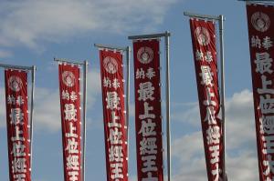 2010.1.「初詣」、「最上稲荷」、14