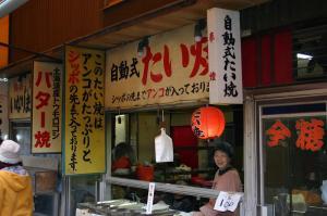 2010.1.「初詣」、「最上稲荷」、23
