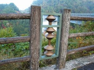 「出雲・松江旅行」2009.10.28.、1、「おろちループ」、