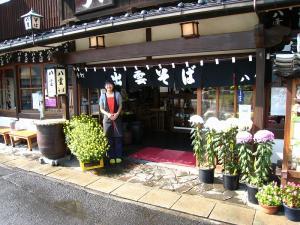 「出雲・松江旅行」2009.10.28.、1、「出雲、割子そば」・八雲本店