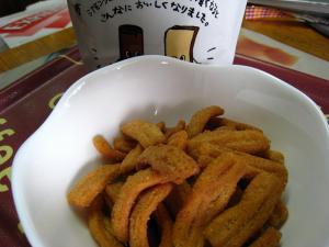 ヤマザキ製パン「揚げパンスナック」、シナモンシュガー味、