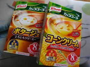 味の素・クノール「カップスープ」、ポタージュ&コーンクリーム、1
