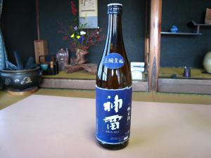 三輪酒造・神雷、「純米酒」&「本醸造酒」、4